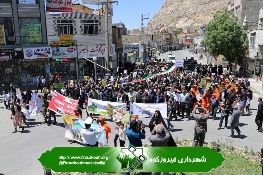 برگزاری راهپیمایی باشکوه روزجهانی قدس در شهرستان فیروزکوه