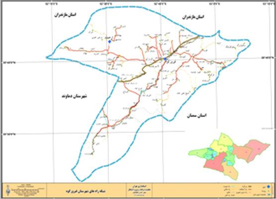 پیشینه تاریخی فیروزکوه